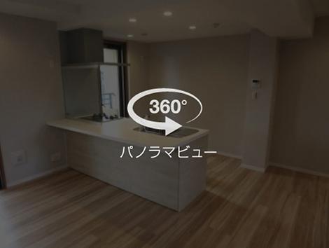 360°パノラマ写真
